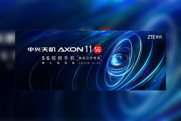 zte axon 11 china launch