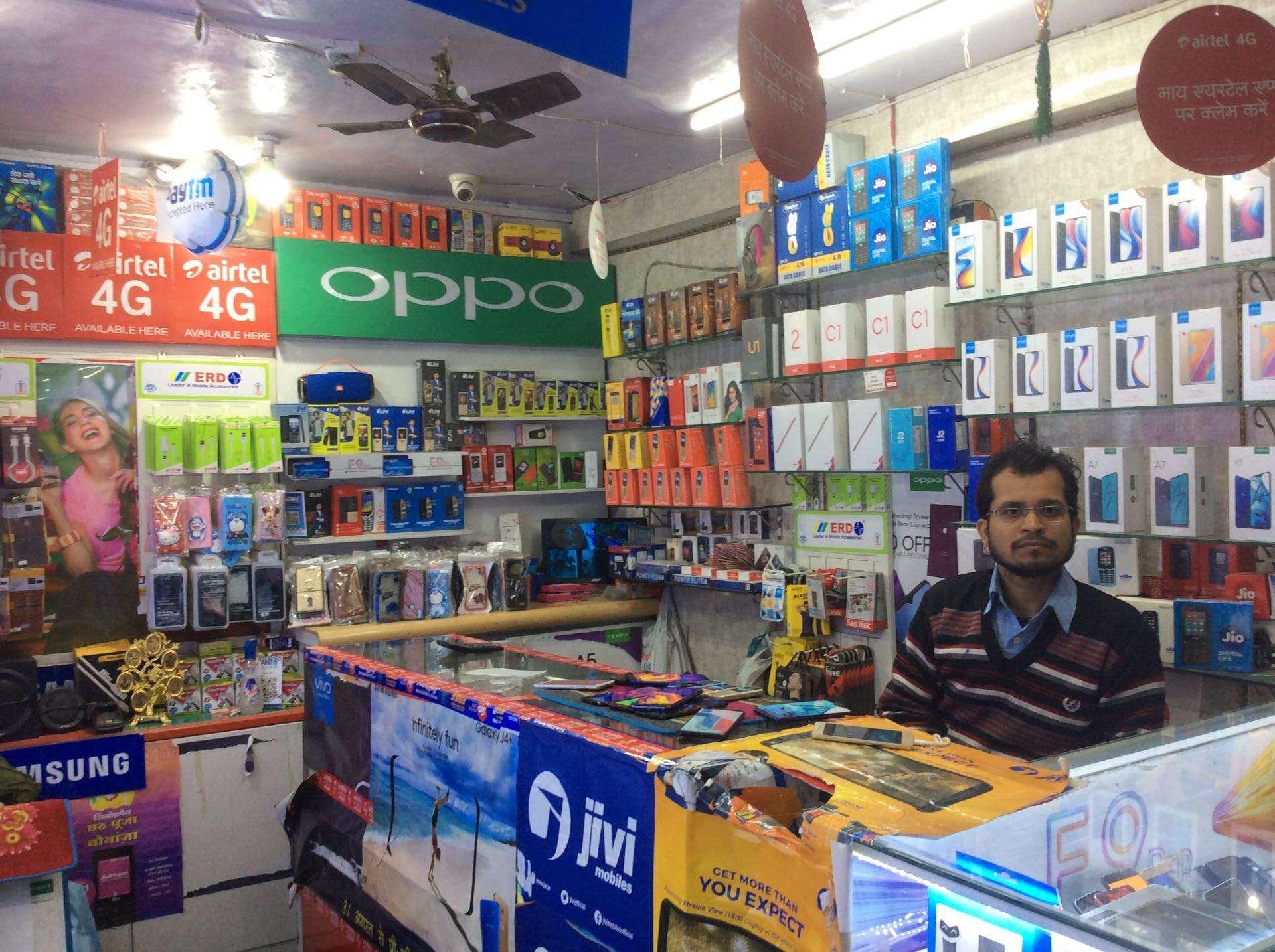 Phone retailers seek MDR and DBD fee waiver