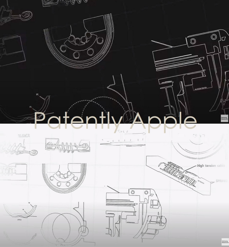 4 XX2- Samsung's patent technical drawings about their Galaxy Fold 2