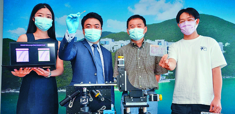 http://www.thestandard.com.hk/section-news/section/4/221309/Cancer-detecting-startup-wins-business-prize