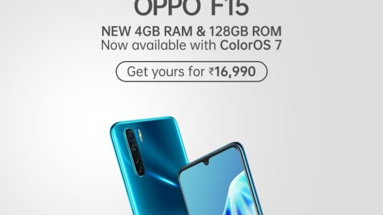 New OPPO F15 smartphone variant in India for Rs 16,990