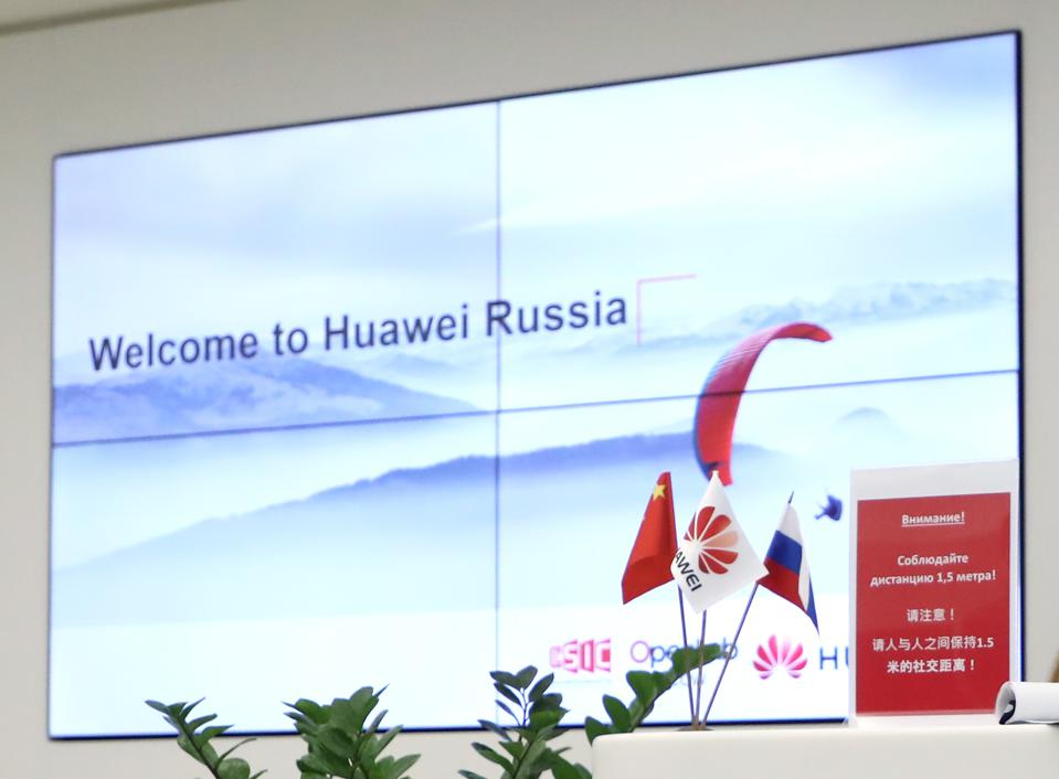 Showroom at Huawei OpenLab Moscow