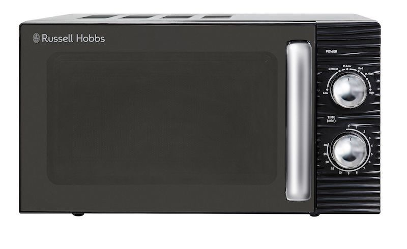 Inspire microwave