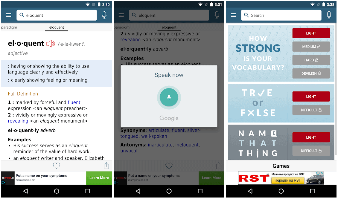 Merriam Webster-best-dictionary-android-apps