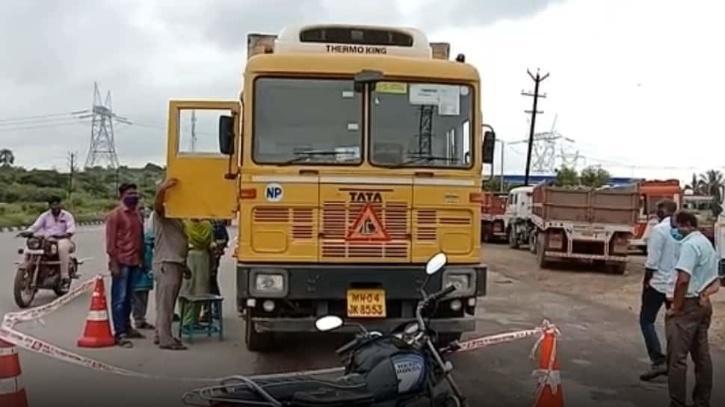Redmi Mobile, Redmi Mobile  Stolen, Soolagiri, Redmi Manufacturing, Highway Theft