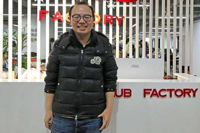 Aaron Li, founder of Club Factory, does not know when the ecommerce app will be allowed to trade again in India