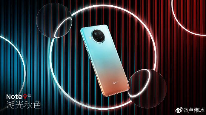 Redmi Note 9 Pro 5G render