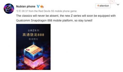 nubia Weibo post