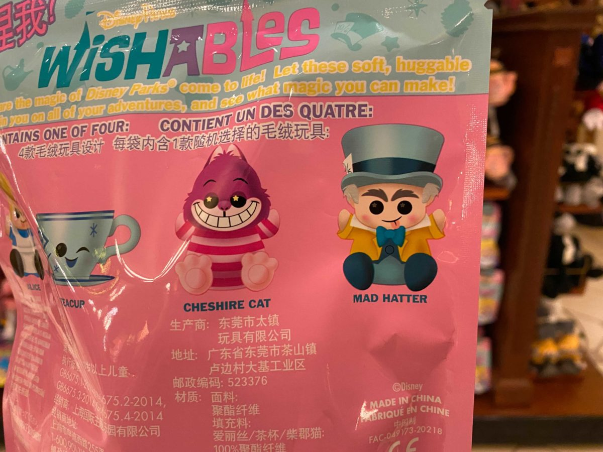 wishables-mad-tea-party-packaging-4