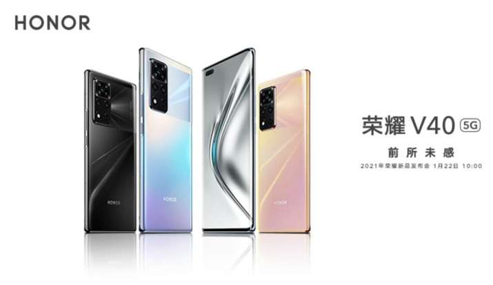 Honor has launched its first phone called V40 5G in China since the company officially separated fro