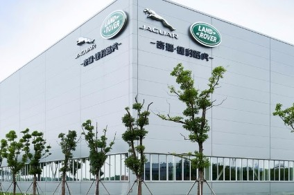 Good Q3 results from JLR this week