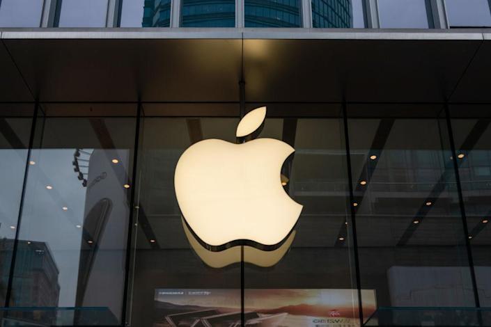 Apple Flagship Store In Shanghai