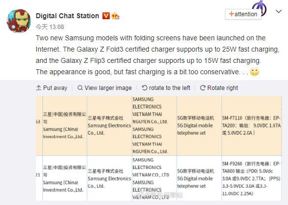 digital chat station galaxy z flip 3 z fold 3 charging 3c