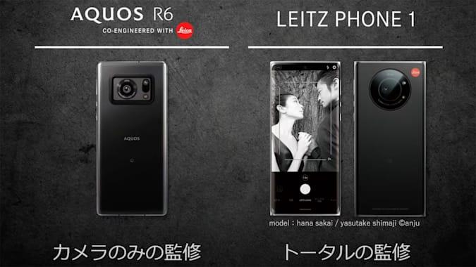 Leica Leitz Phone 1 3