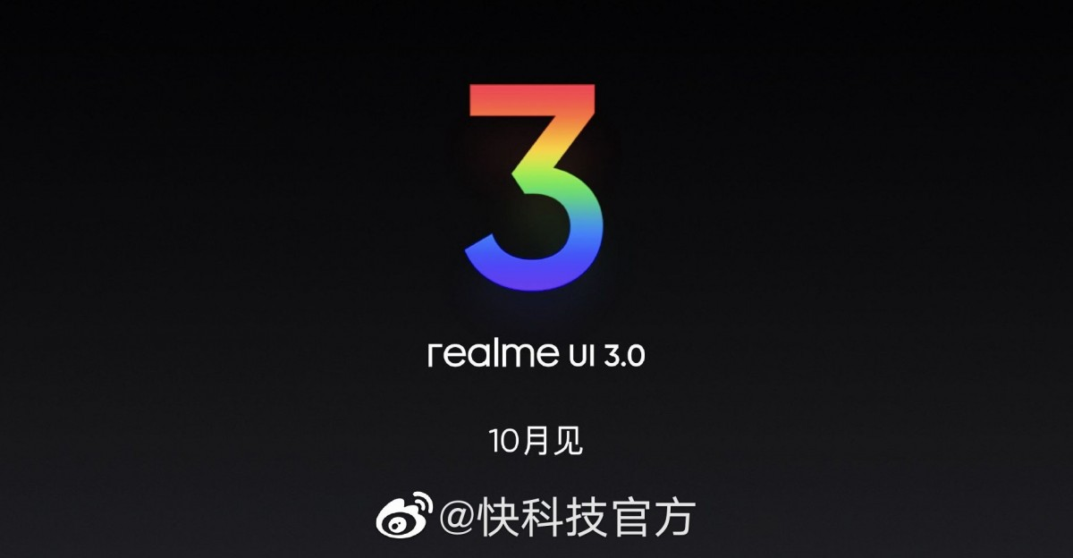 Realme UI 3.0 is coming in October