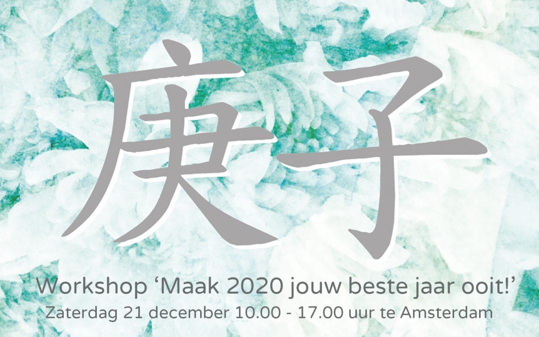 Workshop 'Maak 2020 jouw beste jaar ooit'