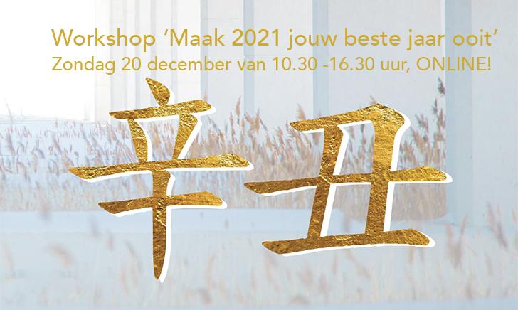 Online workshop 'Maak 2021 jouw beste jaar ooit'