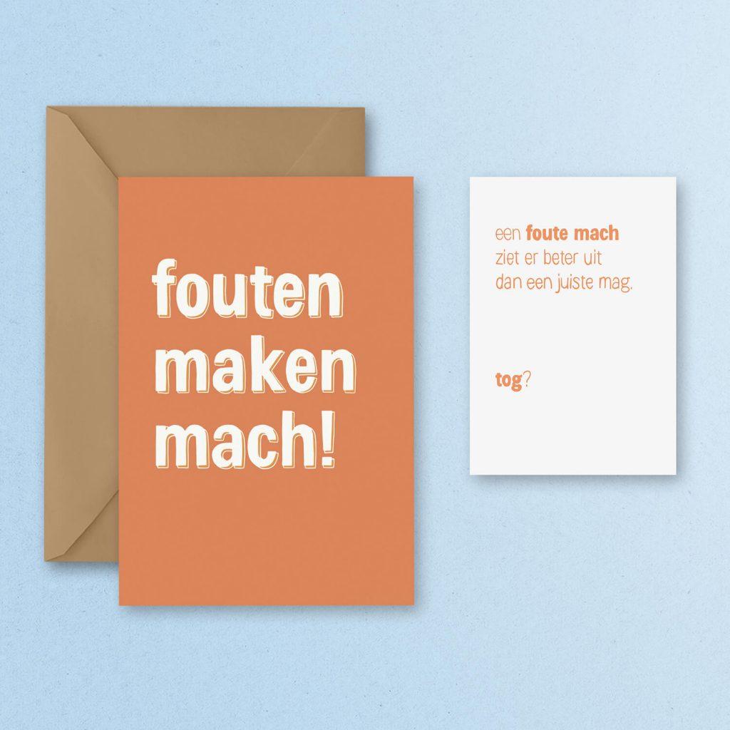 weesmildpostkaart_mach