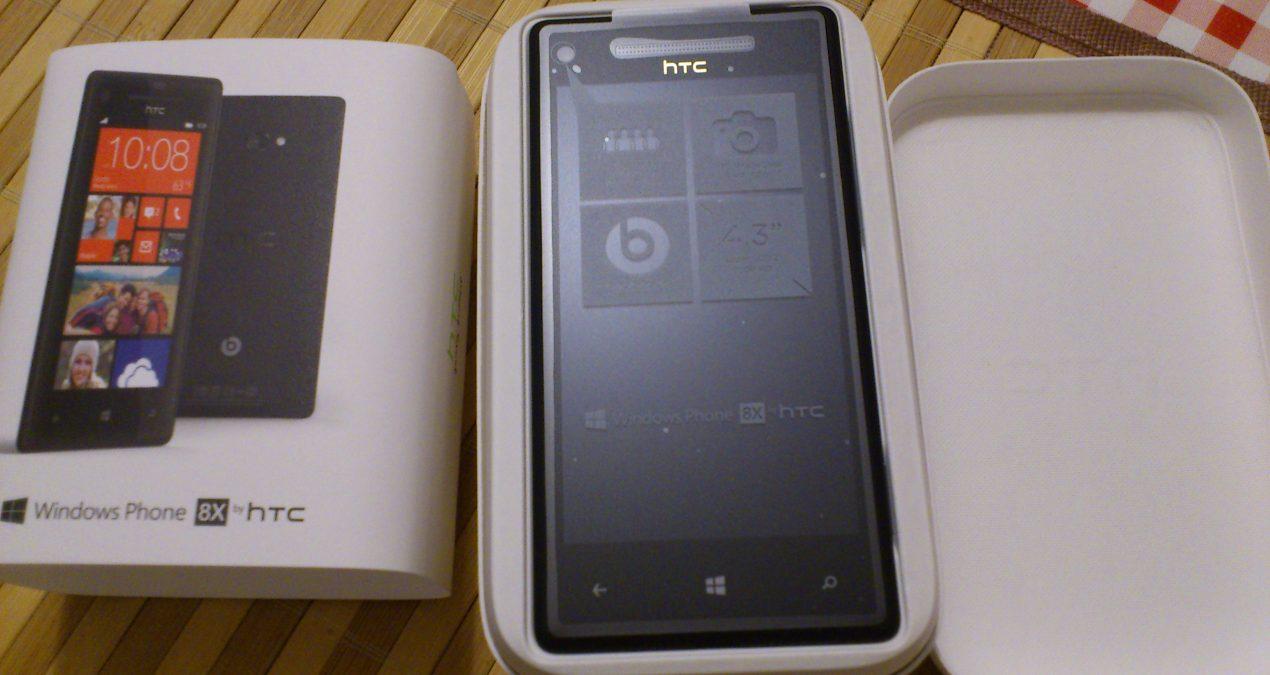 GDR3 för HTC 8x