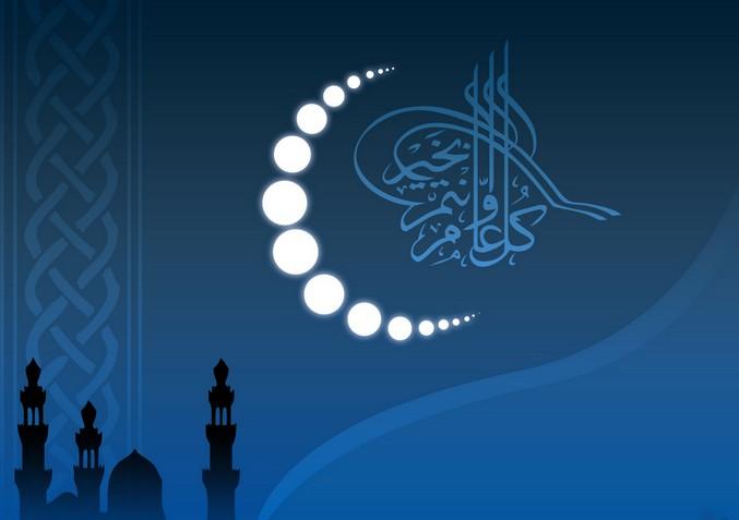 Ramadan 2014- sista Sha'ban